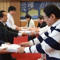 帰還を強制するな 福島県に署名提出 北島さんも参加し訴え