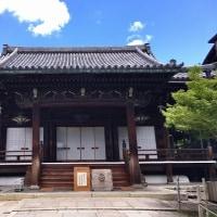 母の「三回忌」法要(大谷祖廟)→(先斗町「いづもや」(鰻丼)へ)(^^)
