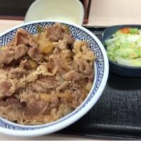 吉野家 西新宿8丁目店@西新宿