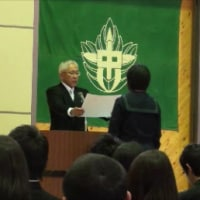 長女の卒業式