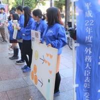 ボランティア募集(Seeking for Volunteers)