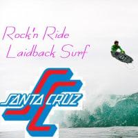 夢見る世界へROCK'N RIDE ココロに止めて進む道は… HAPPY SURFが大好きさ 自然の恵みに感謝なり