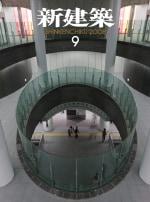 安藤忠雄と渋谷駅と国立競技場と。