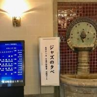 2017.5.11.(木)大阪倶楽部 Jazzイベント♪ ライヴレポート☆彡