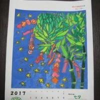 6月から8月までのカレンダーの絵