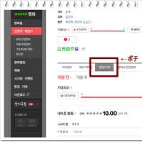 naver映画HPにも クォン・サンウ チェ・ガンヒ主演『推理の女王』のWebサイトが出来てたよ~🙋
