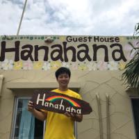 5月29日チェックアウトブログ~ゲストハウスhanahana In 宮古島~