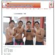 第23回夏季デフリンピック競技大会サムスン2017水泳男子4*200自由形リレー 銀メダル☆ 津田悠太選手