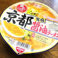 昼ご飯は、天丼と京都背脂醤油ラーメン