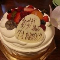 あーちゃん7歳の誕生日