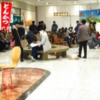 日本で一番個性的