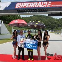 第3戦: リュ・シウォン、公認競技100回出場記念式ヨンインスピードウェイで進行