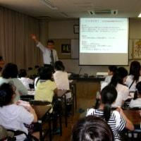 地域コミュニティ、子ども会への講座