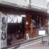 中華そば 鷸/鶏豚出汁らーめん (830円)