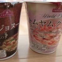 イオンのカップ麺