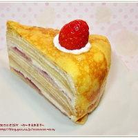 Pastel �Υ����� �ȥ������Υߥ륯�졼�ס� (�ѥ��ƥ�)