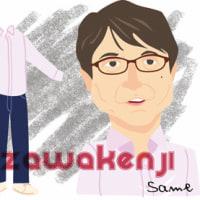 小沢健二が活動再開