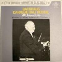 ◇クラシック音楽LP◇バックハウスのカーネギーホール・リサイタルでのライヴ録音盤