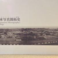 東京都写真美術館・恵比寿ガーデンプレイス