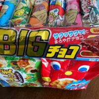 お菓子リュックチョコ多めバージョン
