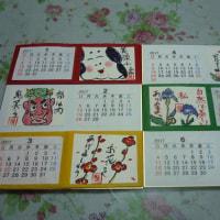 絵手紙でカレンダー