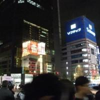東京旅行記(2009冬)~二日目