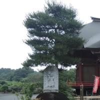 水戸の不動(2)