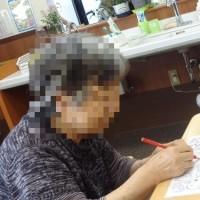 ケアライフ柳原第2 プチ紹介