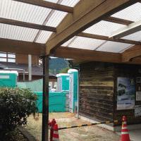 公衆トイレの工事について