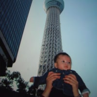 ソウイチロウ東京へ