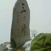 三つ峠登山4