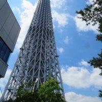 東京へ その4(スカイツリー 浅草観光)