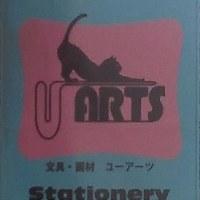 「THE ART」