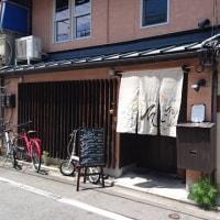 74 アチャコの京都日誌 再びの京都