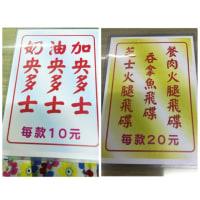 6/16  香港【久しぶり!!中國冰室@旺角】