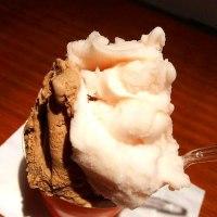 沖縄産食材を使用した濃厚なめらかジェラート