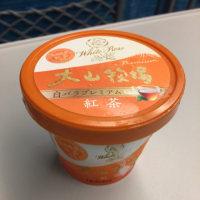 新幹線の車内販売のアイス