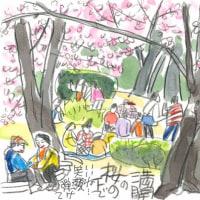 4月5日 スケッチ会 牛嶋神社