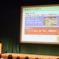 平成29年度生活学校・生活会議運動全国大会開催される!