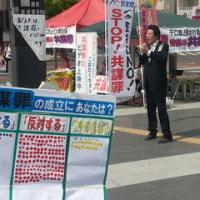 STOP共謀罪松本アクション 松本駅前座り込み今週も続けます