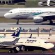 オーロラ航空の歴史