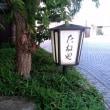近江八幡・八幡堀