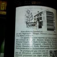 ヴォーヌ・ロマネに本拠地がある名門の品種名表記のあるACブルゴーニュです。