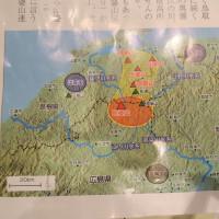 広島県民の森下見 2016.04.24 「271」