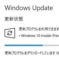 Windows10 Insider Preview 15042 アップデート完了しました。