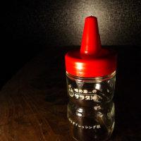 味の素サラダドレッシング瓶