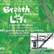 Breath de Life~yoga & voice~