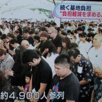 平成29年 戦後72年沖縄全戦没者追悼式(写真はTV報道より)