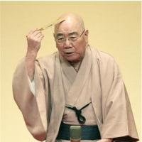 日記(4.26)三遊亭円歌