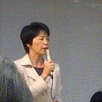 共産党・紙智子